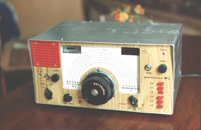 Приемник радиолюбителя наблюдателя